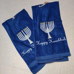 Happy Hanukkah Kitchen Towel Set of 2